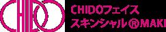 CHIDOフェイススキンシャル®MAKI